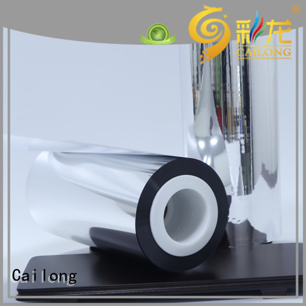 Double side metallized PET film
