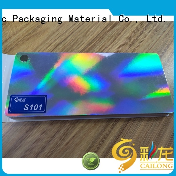 Cailong polyester holographic plastic free design for non-woven composite