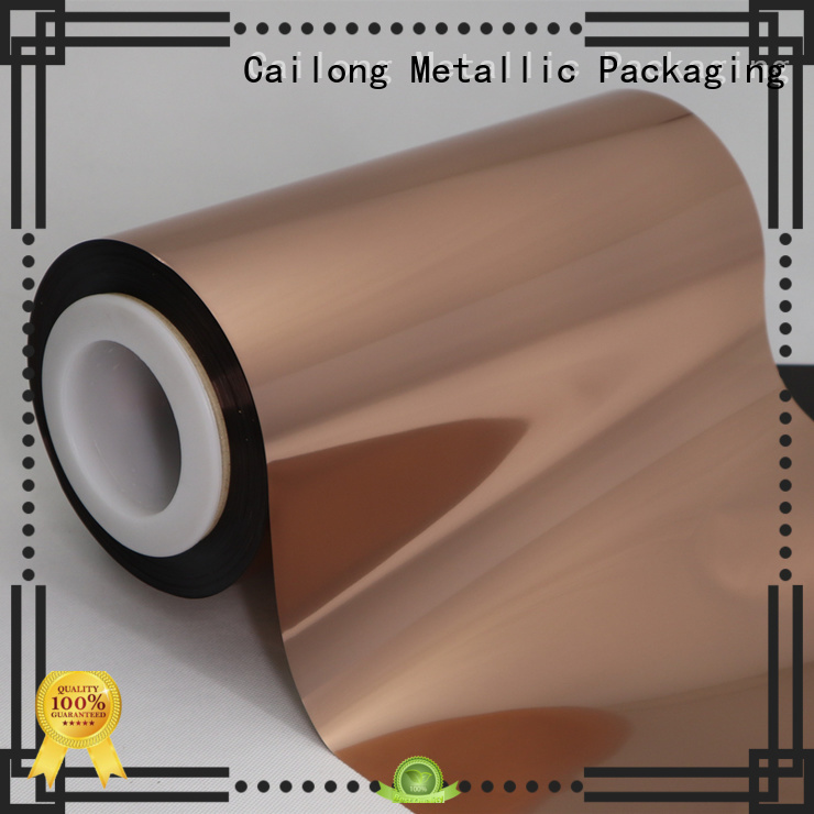 copper metalized polyester film pet for medicine Cailong