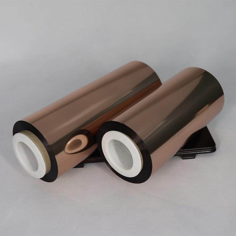 excellent physical properties Copper Metallized PET Film film workwear for daily chemicals-1