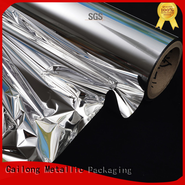 Multiple Aluminum Metallized PET Film  (Also call Nano grade metallized film)