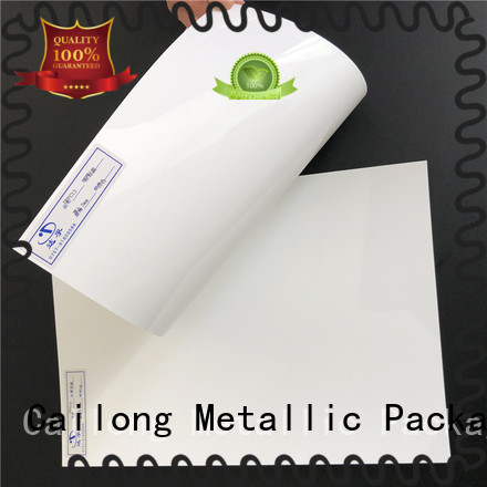 Cailong polycarbonate clear plastic sheet sheetfilm for optical lenses