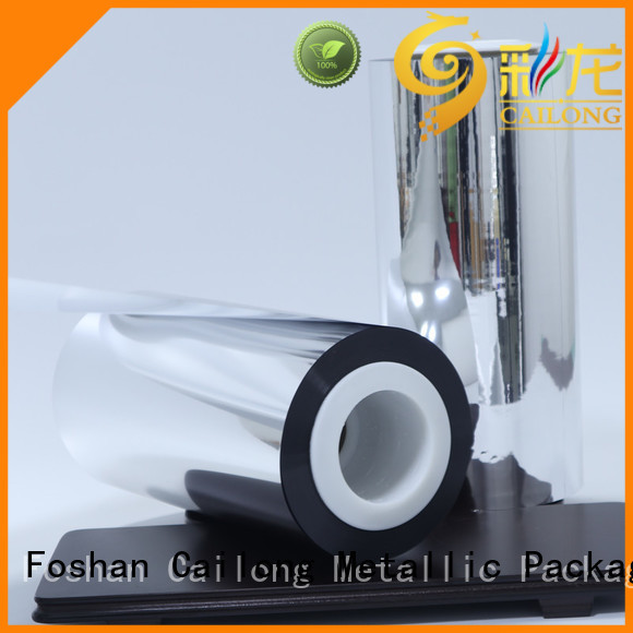 water vapour metallised polyester price ffor Decorative