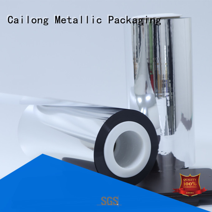Cailong vmpetgl metalized film owner ffor Decorative