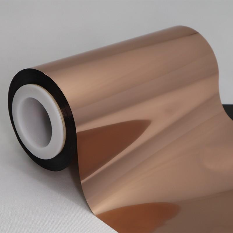 excellent physical properties Copper Metallized PET Film film workwear for daily chemicals-3