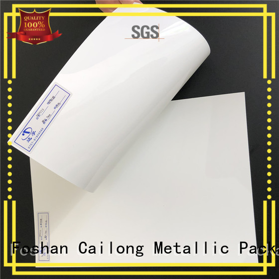 Textured transparent polycarbonate sheet light factory price for LED lighting