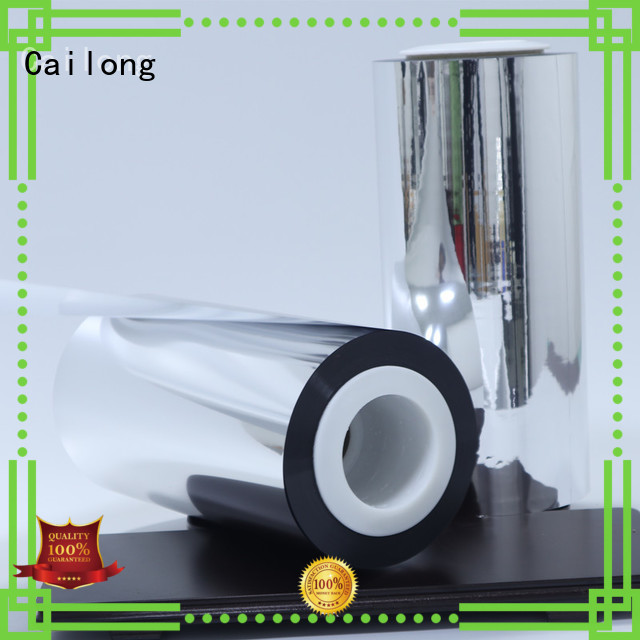 Aromas metalized polyester film price for product