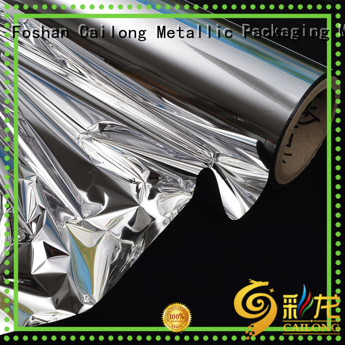 Multiple Aluminum Metallized PET Film  (Also call Nano grade metallized film)
