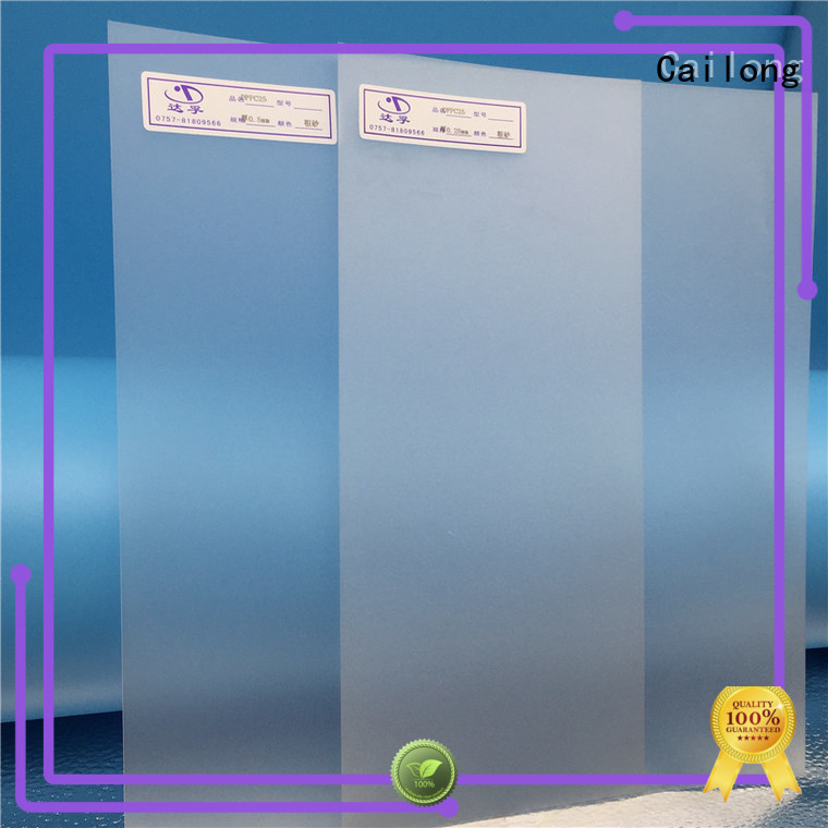 Cailong flame polycarbonate film with many colors for optical disk substrates